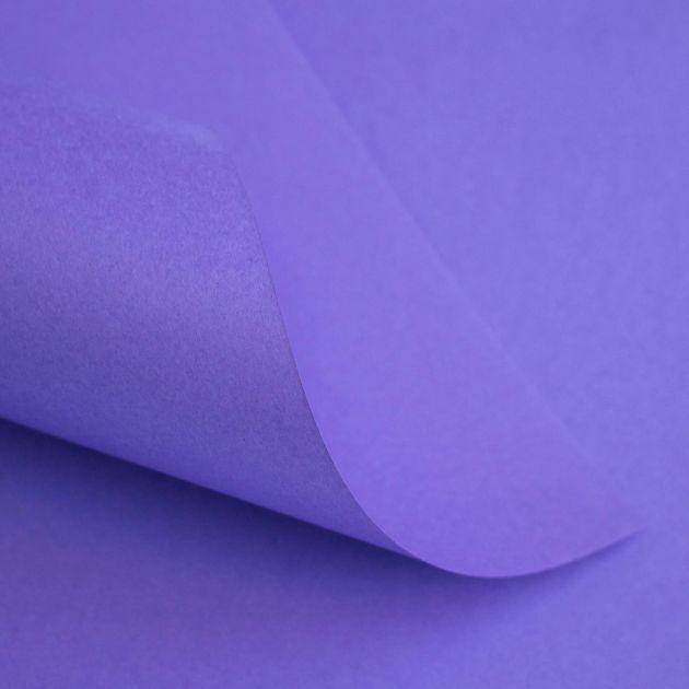 Papel Color Plus Amsterdam A4 120gm - 10 Folhas