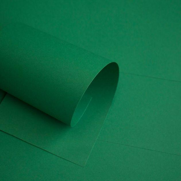 Papel Color Plus Brasil A3 180gm - Unidade
