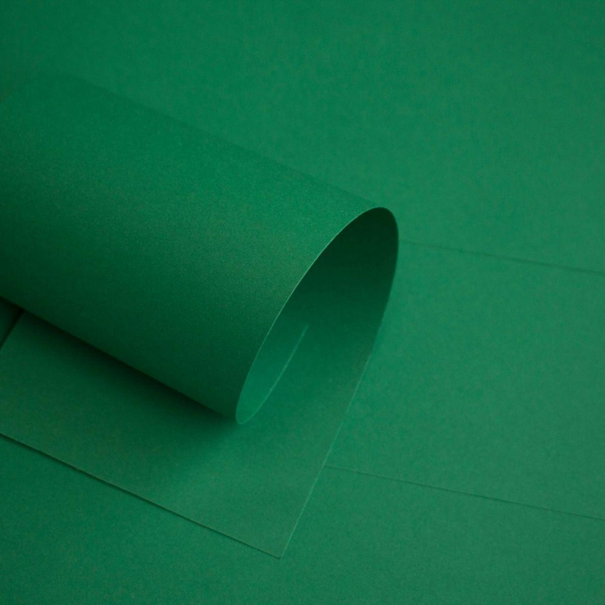 Papel Color Plus Brasil A4 180gm - 10 Folhas